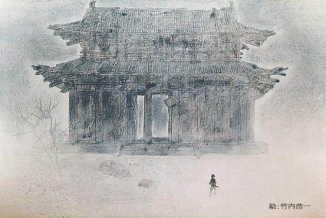 rashomon gate