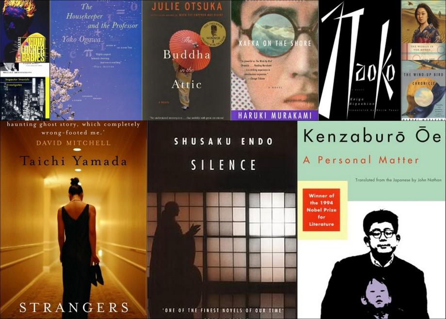Japanese fiction