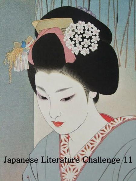 Japanese Literature Challenge 11